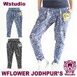 【送料無料】Wstudioダブルスタジオ【全2色】WFLOWERJODHPUR'Sジョッパーズフィットネスウェア