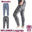 【送料無料】Wstudioダブルスタジオ【全2色】WFLOWERLeggingsレギンスフィットネスウェア