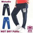 【送料無料】Wstudioダブルスタジオ【全2色×2サイズ】WSTDRYPantsフィットネスウェア