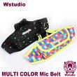 Wstudio☆ダブルスタジオ☆【全2色】MULTICOLORMicBelt☆