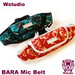 Wstudio☆ダブルスタジオ☆【全2色】BARAMicBelt☆