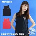 【ネコポス対応】Wstudio ダブルスタジオ【全2色】JUNK WST UNISEX TANK フィットネスウェア 1