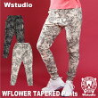 【送料無料】Wstudioダブルスタジオ【全2色×2サイズ】WFLOWERTAPEREDPantsフィットネスウェア