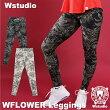 【送料無料】Wstudioダブルスタジオ【全2色】WFLOWERLeggingsフィットネスウェア