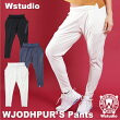 【送料無料】Wstudioダブルスタジオ【全3色】WJODHPUR'SPantsフィットネスウェア