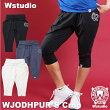 【送料無料】Wstudioダブルスタジオ【全3色】WJODHPUR'SCropフィットネスウェア