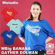【ネコポス対応】Wstudioダブルスタジオ【全3色】WBigBANANAGATHERDOLMANフィットネスウェア