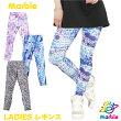 【送料無料】【Marble】マーブル/レディースレギンス/フィットネスウェア