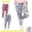 【送料無料】【Marble】マーブル/ユニセックスサルエルパンツ【全2色×2サイズ】フィットネスウェア