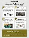 防犯カメラ 屋外 防犯カメラセット 1〜4台セット 日本製 楽天1位 PoE給電 セット 監視カメラ レコーダー ネットワークカメラ 簡単 設置 遠隔監視 スマホ 防水 家庭用LAN 有線 XPoE 3