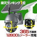 【 800万画素 4Kカメラ増設セット 】 1台 屋外用 屋内用 から選択 ケーブル アダプター付属 HD-TVI FIXレンズ 赤外線付き バレット型 ドーム型 カメラ