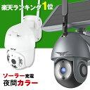 10インチモニター ワイヤレス防犯カメラセット 無線NVR + WIFIカメラ1台 屋内・屋外両用 日本語メニュー HDD録画 WF6111