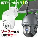 防犯カメラ 210万画素 4CH NVR レコーダー SONY製 IP ネットワーク カメラ 2台セット (LAN接続)HDD 8TB 1080P フルHD 高画質 監視カメラ 屋外 屋内 夜間撮影