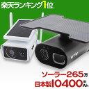 【SA-50802】 防犯カメラ・監視カメラ ジョイスティックリモコン パンチルトドーム専用コントローラー