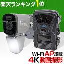 防犯カメラ 防犯カメラセット 屋内 ワイヤレス 家庭用 ドーム形WIFIカメラ 選ばれる2〜4台セット 200万画素 スマホ遠隔監視 「GB102×1台 GB206×1台」お買い得2台セット