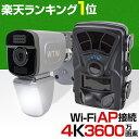 防犯カメラ ワイヤレス300万画素 屋外 10.1インチNVR 1台〜4台セット ドーム バレット レコーダーセット  HDD無し