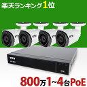 【選べる屋外・屋内カメラ】防犯カメラセット HD-SDI 243万画素 屋外用 赤外線 監視カメラ 5台 録画機能付き 8CH 3TBHDD付属 9点セット 防犯カメラ セット スマホ対応 日本語マニュアル付き SDI-SET6-C5-3TB 【送料無料】 【あす楽対応】