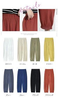 【送料無料】パンツ