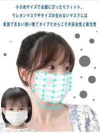 冷感マスク不織布キッズ使い捨てマスク冷感大人用子供用子ども小さめひんやりマスク冷感不織布マスク不織布マスク夏用3層構造プリーツ式飛沫防止99%カット夏用マスク夏涼しいひんやり接触冷感マスク