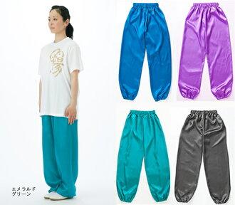 Satin Tai pants (Ocean, light purple, Emerald)