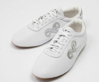 Cloud martial arts shoes (white)