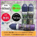 電子タバコ VAPE 【BANDITO】白ブドウ/マンゴスチン/...