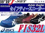 asfis32l������
