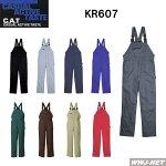 kr607ツナギ服