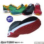 ng206安全靴