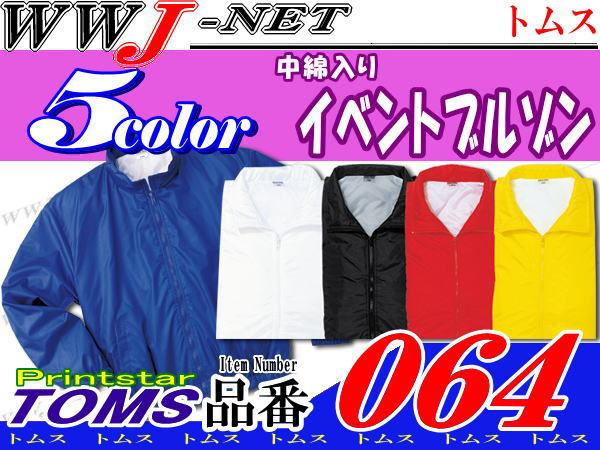 作業服, ユニフォーム  00064-AET TM064AET