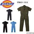 ツナギ服 dickies ディッキーズ 着心地の良い夏素材 半袖つなぎ服 山田辰 YTDK1312