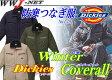 ツナギ服 dickies ディッキーズ カーゴポケット 防寒つなぎ服 山田辰 YTDK1391