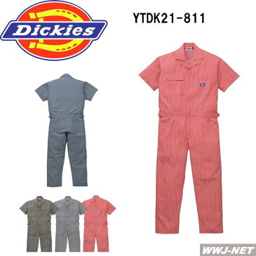 [4L,5L] ツナギ服 dickies ディッキーズ ヒッコリーストライプ 半袖 つなぎ服 21-811 ツナギ 山田辰 YTDK811 春夏物