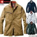 作業服 作業着 幅広いワークシーンに対応可能のペアシリーズ 制電 長袖シャツ バートル KK6083 オールシーズン