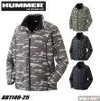 作業服 作業着 HUMMER ハマー 裏フリースジャケット アタックベース AB1140-25