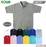 ポロシャツ EXTRA COMFORT 半袖ポロシャツ 桑和 SOWA SW0027 胸ポケット有★