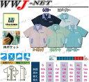 女子作業服 ユニフォーム最適素材 レディース半袖ブルゾン 412 桑和 SOWA SW412 春夏物 3