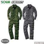sw9921つなぎ服