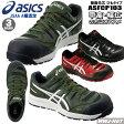 安全靴 asics 高機能モデル セフティースニーカー ウィンジョブ アシックス ASFCP103 樹脂先芯