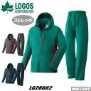 レインウェア LOGOS ロゴス ストレッチで動きやすい アウトドア スポーツ 自転車 ストレッチ レインスーツ 28662 LOGOS(ロゴス) LG28662 雨具...