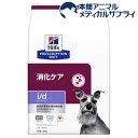【3袋セット】ロイヤルカナン 食事療法食 犬用 スキンケア 小型犬用S 3kg(旧 ベッツプラン 犬用 スキンケアプラス 成犬用)【あす楽】