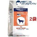 ロイヤルカナン 犬用 ベッツプラン エイジングケア(8kg*2袋セット)【ロイヤルカナン(ROYAL CANIN)】[ドッグフード]