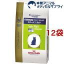 ロイヤルカナン 猫用 ベッツプラン エイジングケア ステージI ライト(500g*12袋セット)【ロイヤルカナン(ROYAL CANIN)】