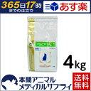 【送料無料】ロイヤルカナン 食事療法食 猫用 PHコントロール2 フィッシュテイスト ドライ 4kg