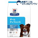 ヒルズ プリスクリプション・ダイエット ドッグフード ダームディフェンス 犬用(3kg)【ヒルズ プリスクリプション・ダイエット】