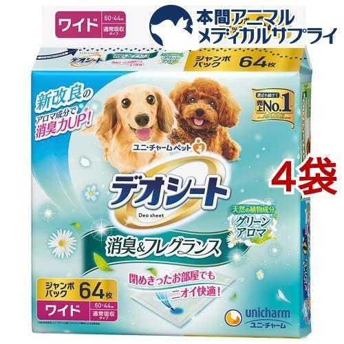 デオシート 消臭&フレグランス グリーンアロマの香り ワイド(64枚入*4袋セット)【dog_sheets】【デオシート】