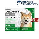 【動物用医薬品】フロントラインプラス 犬用 M 10〜20k...