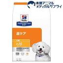 ベッツプラン 犬用 セレクトスキンケア 1kg×2袋 ロイヤルカナン▼b ペット フード ドッグ 犬 成犬 アダルト アレルギー 準療法食 送料無料