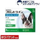 【最大350円OFFクーポン!】【メール便送料無料】犬用 フロントライ...