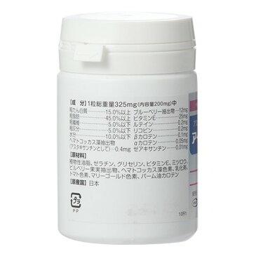 フジタ製薬 動物用 アイショットクリア 120粒入 健康補助食品